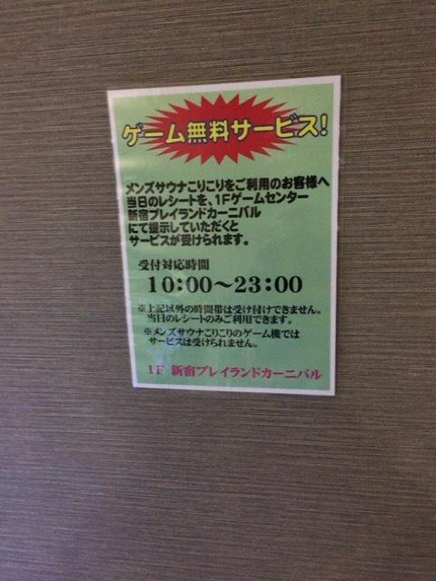 IMG_0185.JPG