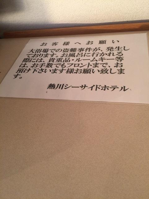 IMG_2303 (1).JPG