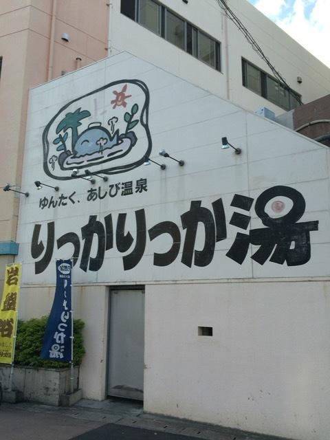 IMG_5624.JPG