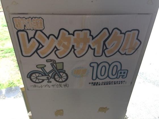 IMG_6301.JPG