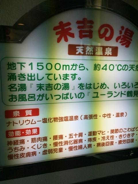 IMG_6347.JPG