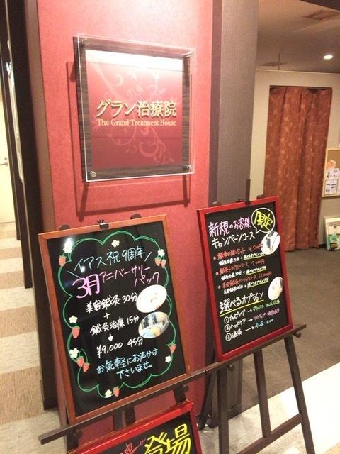 IMG_6497.JPG