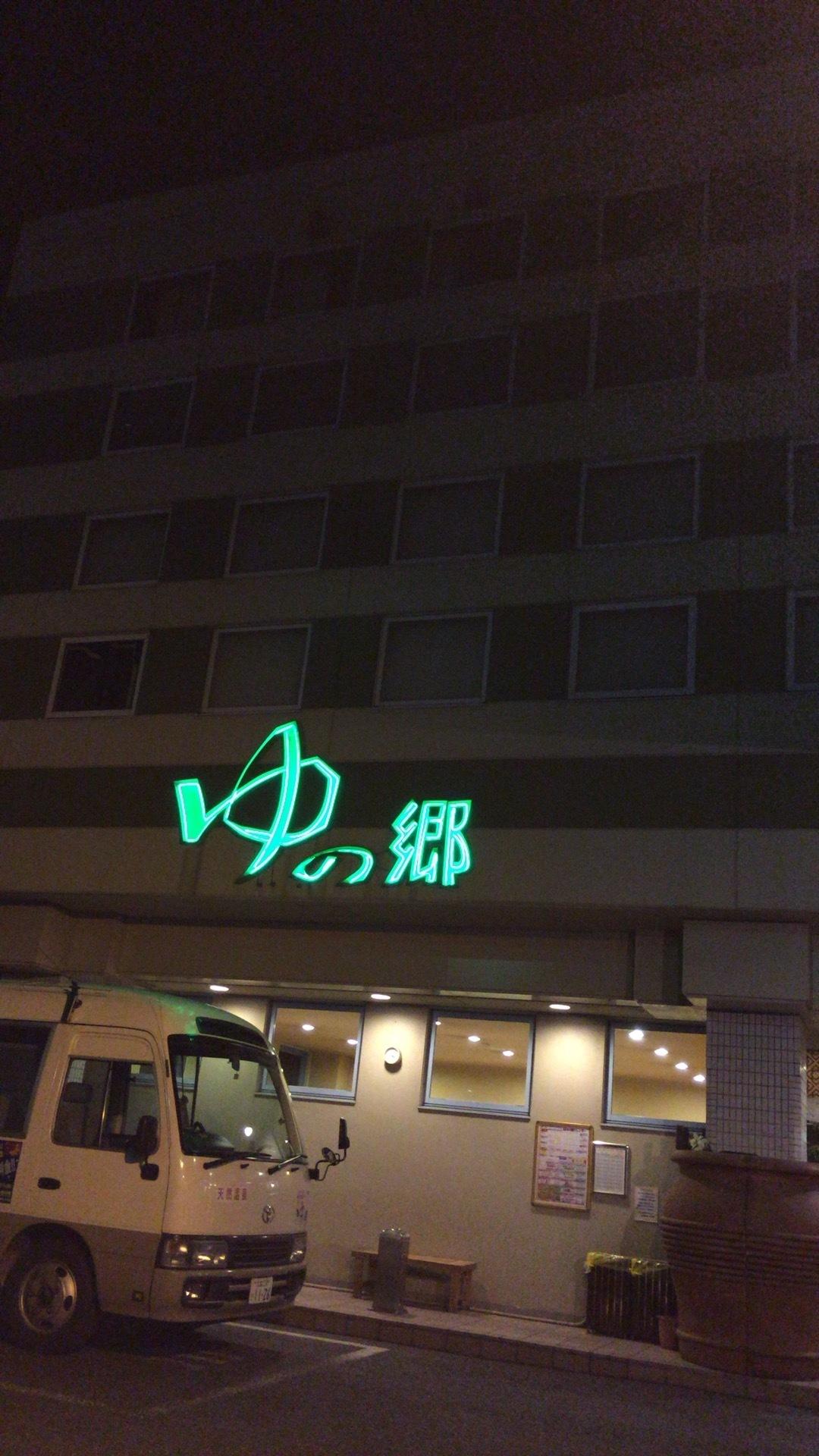IMG_6763.JPG