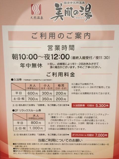 IMG_7086.JPG