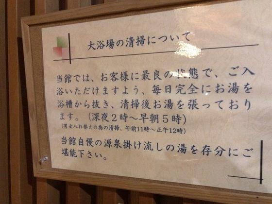 IMG_7296.JPG