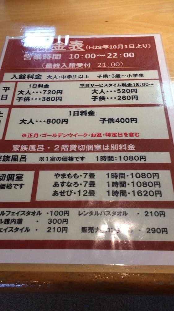 IMG_8754.JPG
