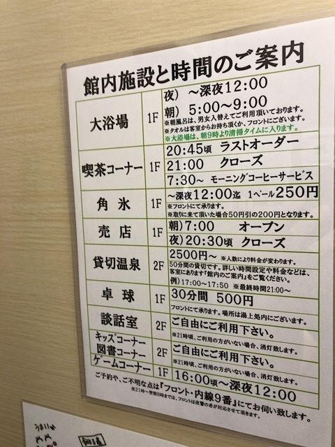 IMG_9095.JPG