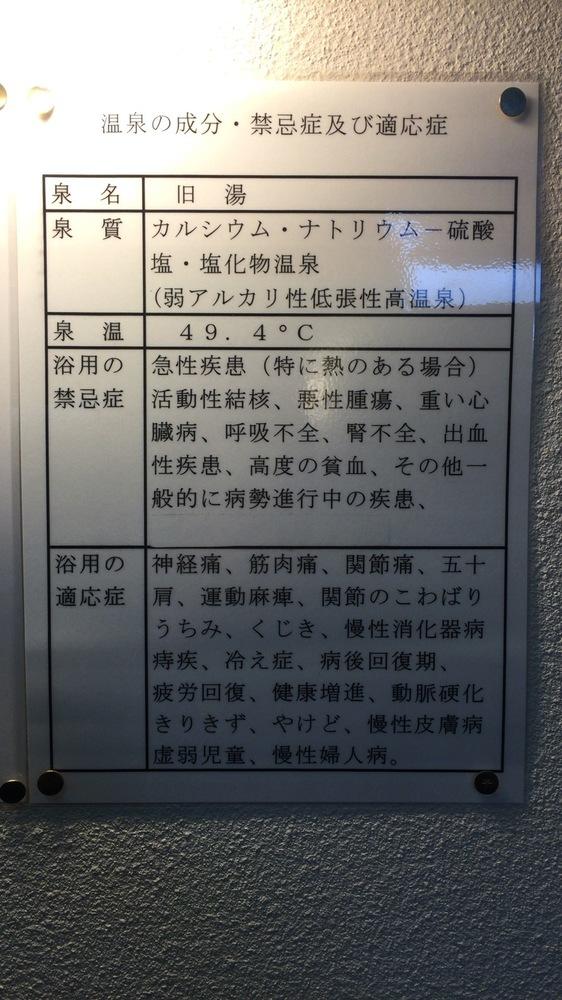 IMG_9246.JPG