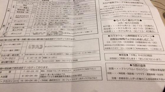IMG_9672.JPG